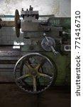 depot  lathe  control | Shutterstock . vector #771416710