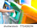 multicolorful recycle bins ... | Shutterstock . vector #771428194