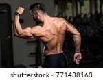 healthy young tattoo man...   Shutterstock . vector #771438163