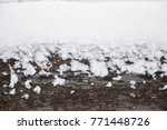 texture of a tree and boards... | Shutterstock . vector #771448726