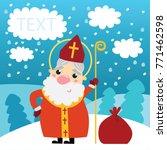 Christmas Card  Saint Nicholas...