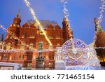 moscow  russia  01 14 2016 ... | Shutterstock . vector #771465154