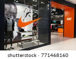 Small photo of PENANG, MALAYSIA - NOVEMBER 24, 2017 : Nike store front in shopping mall. Nike is an American multinational corporation that design, manufacturing, marketing and sales athletic shoes and apparel.