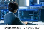 in the system control room... | Shutterstock . vector #771480469