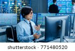 in the network operations... | Shutterstock . vector #771480520