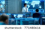 in the system control room... | Shutterstock . vector #771480616