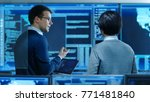 in the system control room it... | Shutterstock . vector #771481840