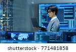 in the system control room it... | Shutterstock . vector #771481858