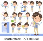 man with complex | Shutterstock .eps vector #771488050