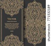 golden vintage greeting card on ... | Shutterstock .eps vector #771532189