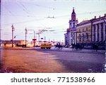 ussr  leningrad   circa 1982 ... | Shutterstock . vector #771538966