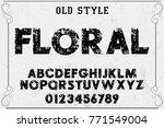 vintage font  handcrafted... | Shutterstock .eps vector #771549004