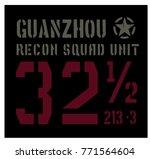 xxxxxxx military plate ... | Shutterstock . vector #771564604
