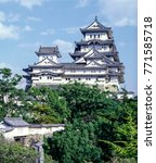 himeji castle in japan is also...
