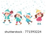 kids have fun and playing... | Shutterstock .eps vector #771593224