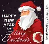 portrait of santa claus.... | Shutterstock .eps vector #771638578