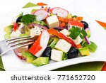 vegetable salad with avocado ...   Shutterstock . vector #771652720