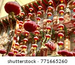 chinatown in san francisco | Shutterstock . vector #771665260