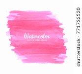modern watercolor background | Shutterstock .eps vector #771732520