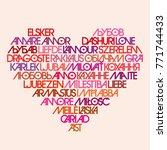 love typography. avant garde... | Shutterstock .eps vector #771744433