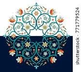 vector vintage decor  ornate... | Shutterstock .eps vector #771779524