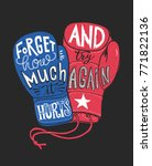 forget how much it hurts and... | Shutterstock .eps vector #771822136