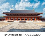 yakushiji temple is an ancient...   Shutterstock . vector #771826300