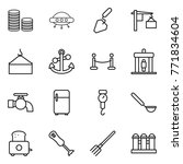 thin line icon set   coin stack ... | Shutterstock .eps vector #771834604