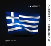 greece 3d style glowing flag... | Shutterstock .eps vector #771865840