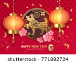 Happy New Year 2018 Dog Chines...