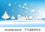 happy new year  merry christmas | Shutterstock .eps vector #771885910