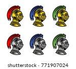 set of vector of knight helmet  ... | Shutterstock .eps vector #771907024