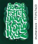 hip hop bubble green graffiti... | Shutterstock .eps vector #771917623