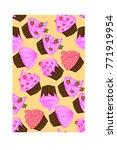 seamless pattern of appetizing...   Shutterstock .eps vector #771919954