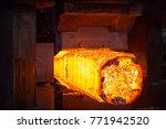 ingot forging  steel press | Shutterstock . vector #771942520
