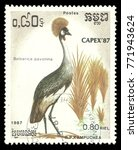cambodia   stamp printed 1987 ... | Shutterstock . vector #771943624