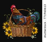 Embroidery Rooster In A Wicker...