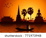 sunset landscape and buddha... | Shutterstock .eps vector #771973948