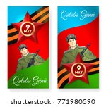 day of the armed forces of... | Shutterstock .eps vector #771980590