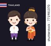 kids wearing thai traditional... | Shutterstock .eps vector #771981370