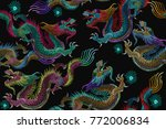 Embroidery Chinese Dragons...
