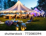 colorful wedding tents at night.... | Shutterstock . vector #772080394