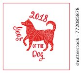 red dog is a symbol 2018... | Shutterstock .eps vector #772085878