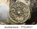 Lotus Flower  Stone Carving In...