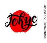 tokyo hand lettering... | Shutterstock .eps vector #772151989