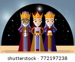 epiphany christmas 3 kings... | Shutterstock .eps vector #772197238
