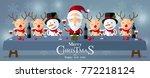 christmas santa claus  ... | Shutterstock .eps vector #772218124
