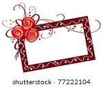 floral card with rose | Shutterstock . vector #77222104