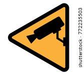 security camera vector icon   Shutterstock .eps vector #772235503