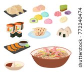japan vector food traditional... | Shutterstock .eps vector #772240474